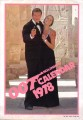 JAMES BOND 007 Calendar 1978 JAPAN Magazine Supplement