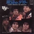 JACKSON 5 Lookin' Through The Windows JAPAN 7