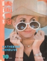 CATHERINE DENEUVE Eiga Joho (10/75) JAPAN Magazine