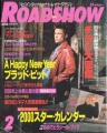 BRAD PITT Roadshow (2/2000) JAPAN Magazine