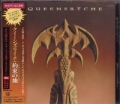QUEENSRYCHE Promised Land JAPAN CD w/2 Bonus Tracks