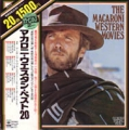 CLINT EASTWOOD The Macaroni Western Movies JAPAN LP