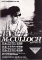 IAN MCCULLOCH Japan Tour 1992 JAPAN Tour Promo Flyer