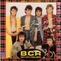 BAY CITY ROLLERS When You Find Out JAPAN 7