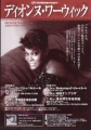 DIONNE WARWICK 2001 JAPAN Promo Tour Flyer