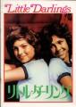 LITTLE DARLINGS Original JAPAN Movie Program TATUM O'NEAL