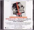 U2 and GREEN DAY The Saints Are Coming JAPAN CD5 Promo Only