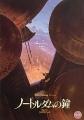 BELLS OF NOTRE DAME (Hunchback) Original Japanese Souvenir Movie