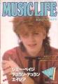 DURAN DURAN Music Life (1/82) JAPAN Magazine