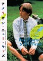 BRAD RENFRO Brad Renfro & His Friends Deluxe Color Cine Album JAPAN Picture Book