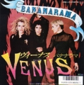 BANANARAMA Venus JAPAN 7