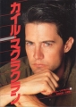 KYLE MacLACHLAN Deluxe Color Cine Album JAPAN Picture Book