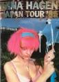NINA HAGEN 1985 JAPAN Tour Program