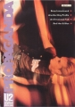 U2 Propaganda (#13 1990) USA Fanzine