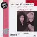 PEPSI & SHIRLIE Can't Give Me Love JAPAN 7