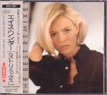 EIGHTH WONDER The Best Remixes JAPAN CD w/6 Tracks
