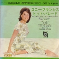 CONNIE FRANCIS The Great Hits Of Connie Francis JAPAN 7