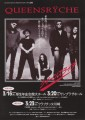 QUEENSRYCHE 1995 JAPAN Promo Tour Flyer