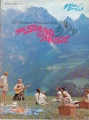 JULIE ANDREWS The Sound Of Music Original JAPAN Movie Program