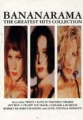 BANANARAMA The Greatest Hits Collection USA VHS