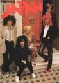 JAPAN 1979 JAPAN Tour Program