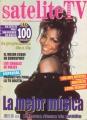 JANET JACKSON Cable Satelite TV Europa (11/97) SPAIN Magazine