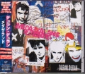 DURAN DURAN Medazzaland JAPAN CD w/Bonus Track + 8-Page Color Biography