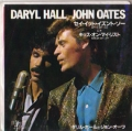 HALL & OATES Say It Isn't So JAPAN 7''