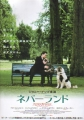 FINDING NEVERLAND JAPAN Promo Movie Flyer JOHNNY DEPP KATE WINSLET