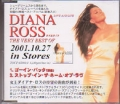 DIANA ROSS Love And Life JAPAN CD5 Promo Only w/2-Trk