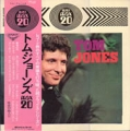 TOM JONES Super Max 20 JAPAN LP