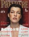 MILLA JOVOVICH Premiere (2/00) JAPAN Magazine