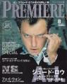 JUDE LAW Premiere (8/01) JAPAN Magazine