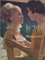 BENJAMIN Original JAPAN Movie Program  CATHERINE DENEUVE