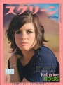 KATHARINE ROSS Screen (5/72) JAPAN Magazine