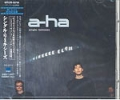 A-HA Single Remixes JAPAN CD w/Mixes and more!