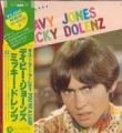 DAVY JONES MICKY DOLENZ You're A Lady JAPAN LP