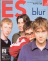 BLUR What's In ES (2/97) JAPAN Magazine