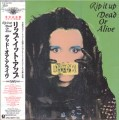 DEAD OR ALIVE Rip It Up JAPAN LP