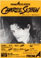 CHARLIE SEXTON 1986 JAPAN Promo Tour Flyer