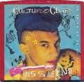 CULTURE CLUB Miss Me Blind USA 7