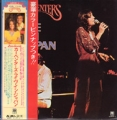 CARPENTERS Live In Japan JAPAN 2LP w/Color Pin-Up