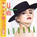 MADONNA La Isla Bonita Super Mix JAPAN 12