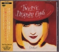 CYNDI LAUPER Twelve Deadly Cyns JAPAN CD w/17 Tracks
