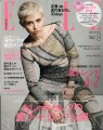 MILEY CYRUS Elle (8/14) JAPAN Magazine