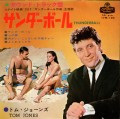 JAMES BOND 007 Tom Jones - Thunderball JAPAN 7