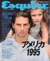 TOM CRUISE Esquire (4/95) JAPAN Magazine