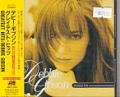 DEBBIE GIBSON Greatest Hits JAPAN CD w/3 Remixes