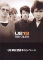 U2 18 Singles JAPAN Promo Flyer