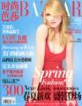 MADONNA Harper's Bazaar (4/06) CHINA Magazine